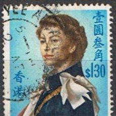 Sellos: SELLO HONG KONG // YVERT 204 // 1962-67 ... USADO. Lote 187384971