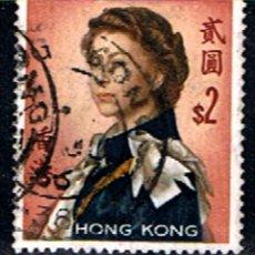 Sellos: SELLO HONG KONG // YVERT 205 // 1962-67 ... USADO. Lote 187385052