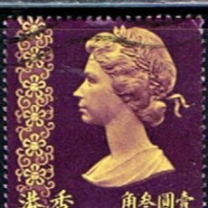 Sellos: SELLO HONG KONG // YVERT 275 // 1973 ... USADO. Lote 187385162