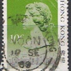 Sellos: SELLO HONG KONG // YVERT 499 // 1987 ... USADO. Lote 187385301