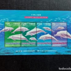 Sellos: SELLO HONG KONG - 1999 - FAUNA MARINA DELFIN - HB 66 - 4 SELLOS. Lote 191291056