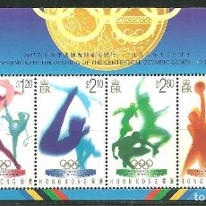 Sellos: HONG KONG 1996 HB IVERT 39 *** JUEGOS OLIMPICOS DE ATLANTA - DEPORTES. Lote 195122933