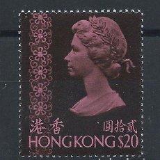 Sellos: HONG KONG N°315** (MNH) 1975/76 - REINE ELIZABETH II. Lote 197066585