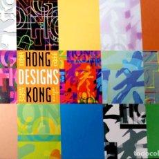 Sellos: HONG-KONG. TP 870/73 DISEÑO: GRAFISMO, SUEÑOS, DECORACIÓN INTERIOR, LA MODA. 1998. NUEVAS Y NUMERACI. Lote 201179716