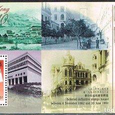 Sellos: CHINA, HONG KONG Nº 838, HISTORIA DEL CORREO EN HONG KONG, NUEVO ***. Lote 201661327
