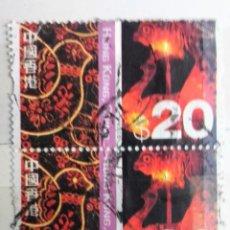 Sellos: HONG KONG, BLOQUE DE 2 USADO. Lote 202838100
