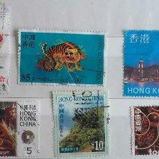 Sellos: HONG KONG, LOTE DE 6 SELLOS USADOS DIFERENTES. Lote 202838158
