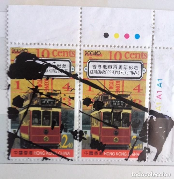 HONG KONG, BLOQUE DE 2 USADO (Sellos - Extranjero - Asia - Hong Kong)