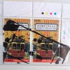 Sellos: HONG KONG, BLOQUE DE 2 USADO. Lote 202838328