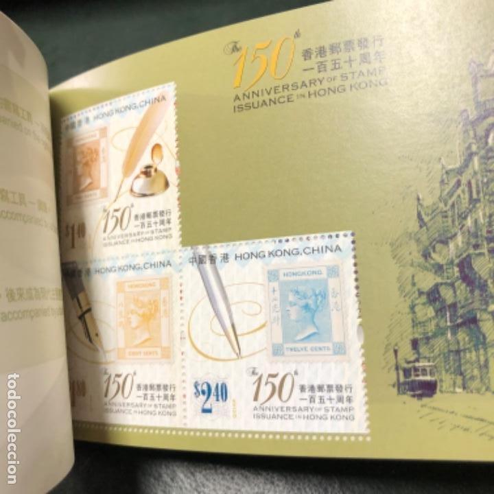 Sellos: Librillo con los sellos de Hong Kong del 150 aniversario 1862-2012 - Foto 3 - 203236115