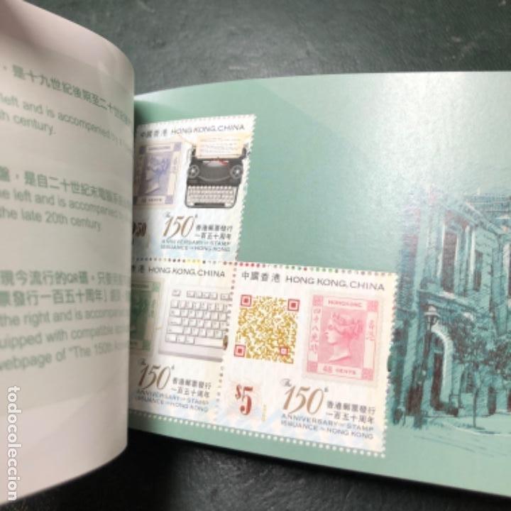 Sellos: Librillo con los sellos de Hong Kong del 150 aniversario 1862-2012 - Foto 5 - 203236115