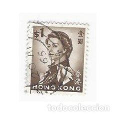 Sellos: SELLO HONG KONG REINA ISABEL II 1 $. Lote 203445833
