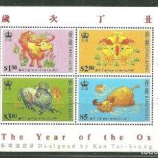Sellos: HONG KONG 1997 HB IVERT 47 *** AÑO NUEVO CHINO - AÑO DEL BUFALO. Lote 203777352