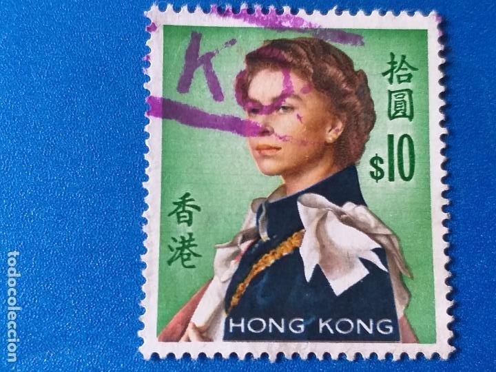 HONG KONG. AÑO 1962. ELIZABETH II. YVERT 207. (Sellos - Extranjero - Asia - Hong Kong)