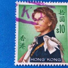 Sellos: HONG KONG. AÑO 1962. ELIZABETH II. YVERT 207.. Lote 204055088