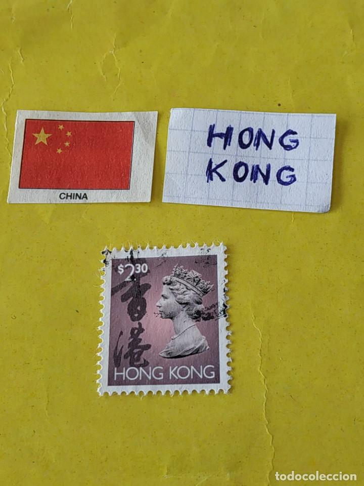 HONG KONG / CHINA (A1) - 1 SELLO CIRCULADO (Sellos - Extranjero - Asia - Hong Kong)