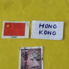 Sellos: HONG KONG / CHINA (A1) - 1 SELLO CIRCULADO. Lote 204148388