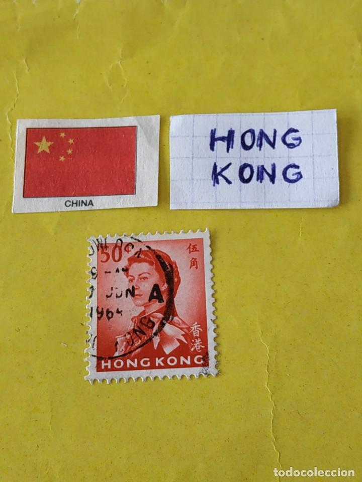 HONG KONG / CHINA (A2) - 1 SELLO CIRCULADO (Sellos - Extranjero - Asia - Hong Kong)