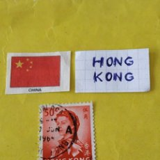 Sellos: HONG KONG / CHINA (A2) - 1 SELLO CIRCULADO. Lote 204149081