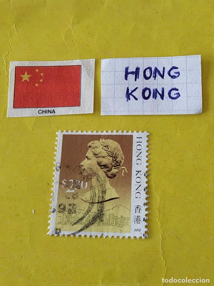HONG KONG / CHINA (A3) - 1 SELLO CIRCULADO (Sellos - Extranjero - Asia - Hong Kong)