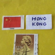 Sellos: HONG KONG / CHINA (A3) - 1 SELLO CIRCULADO. Lote 204149352