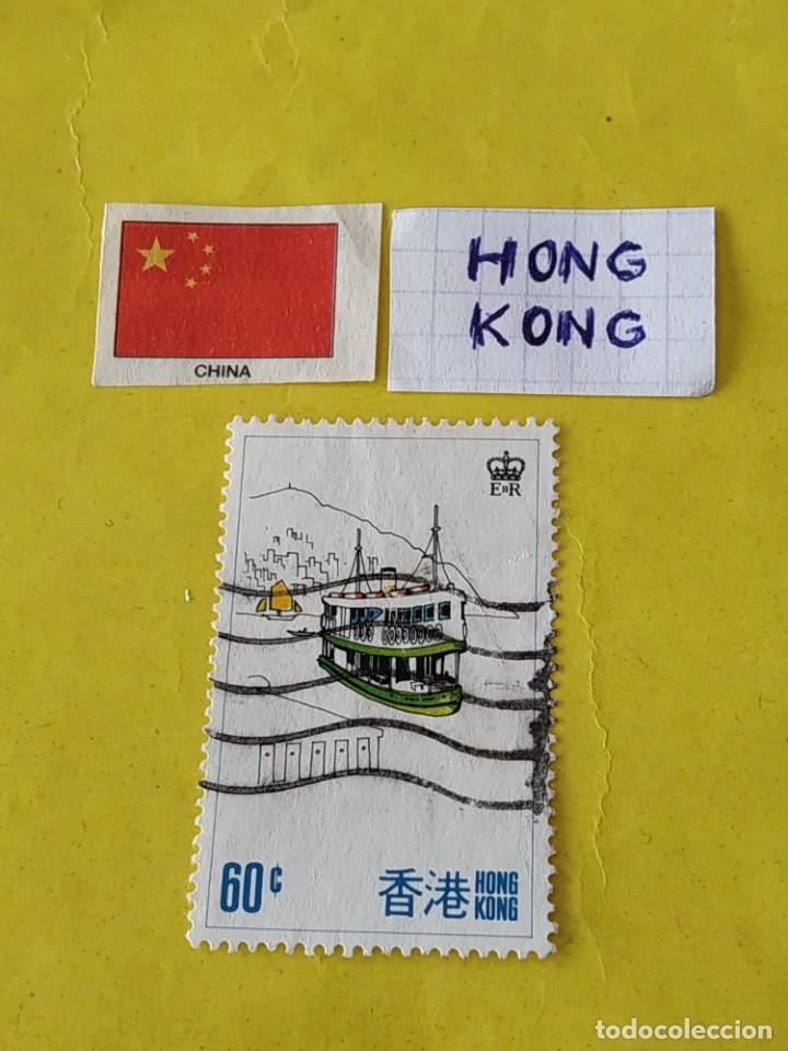 HONG KONG / CHINA (B) - 1 SELLO CIRCULADO (Sellos - Extranjero - Asia - Hong Kong)