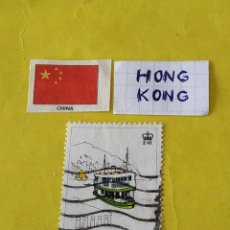 Sellos: HONG KONG / CHINA (B) - 1 SELLO CIRCULADO. Lote 204149637