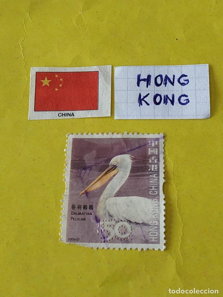 HONG KONG / CHINA (D2) - 1 SELLO CIRCULADO (Sellos - Extranjero - Asia - Hong Kong)