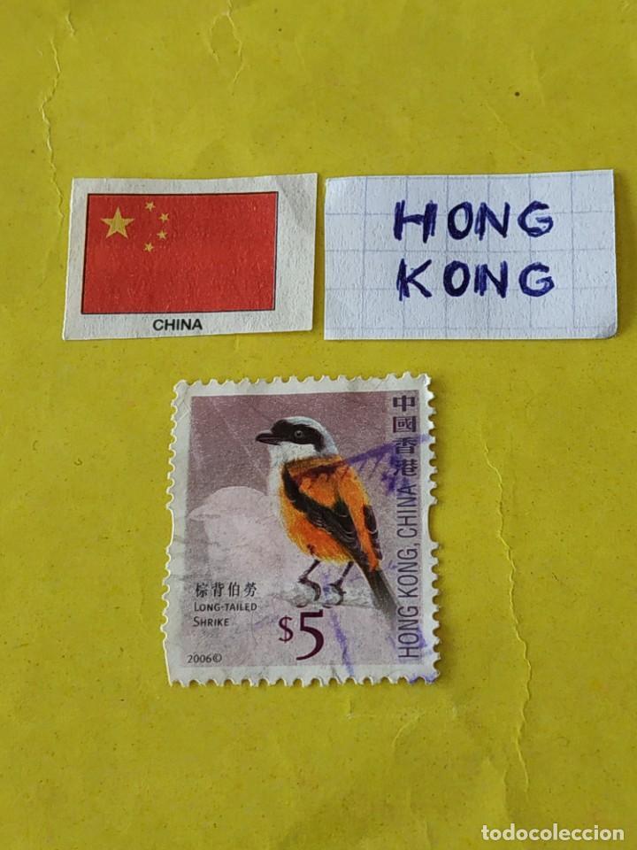 HONG KONG / CHINA (D4) - 1 SELLO CIRCULADO (Sellos - Extranjero - Asia - Hong Kong)