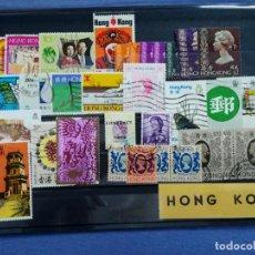 Sellos: LOTE SELLOS USADOS HONG KONG. Lote 205393507