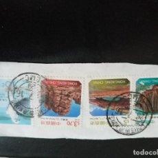 Sellos: SELLOS HONG KONG. Lote 205814381