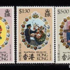 Sellos: HONG KONG 366/68** - AÑO 1981 - BODA DEL PRINCIPE CARLOS Y LADY DIANA SPENCER. Lote 210330797