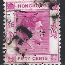 Francobolli: HONG-KONG 1938 - REY JORGE VI - SELLO USADO. Lote 210641569
