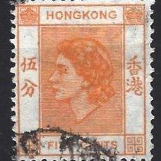 Francobolli: HONG-KONG 1954 - REINA ISABEL II, 5 CENTS NARANJA - SELLO USADO. Lote 210642124