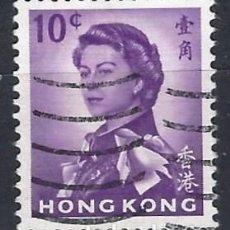 Francobolli: HONG-KONG 1962 - REINA ISABEL II, 10 CENTS VIOLETA - SELLO USADO. Lote 210644202