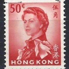 Selos: HONG-KONG 1962 - REINA ISABEL II, 50 CENTS ROJO - SELLO USADO. Lote 210645137