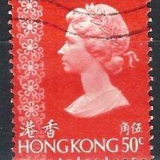 Selos: HONG-KONG 1973 - REINA ISABEL II, 50 CENTS ROJO - SELLO USADO. Lote 210653049