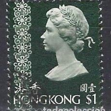 Selos: HONG-KONG 1973 - REINA ISABEL II, 1 $ VERDE NEGRUZCO - SELLO USADO. Lote 210653289