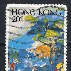 Selos: HONG-KONG 1980 - PARQUES - SELLO USADO. Lote 210654240