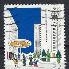 Selos: HONG-KONG 1981 - VIVIENDAS PÚBLICAS - SELLO USADO. Lote 210654382
