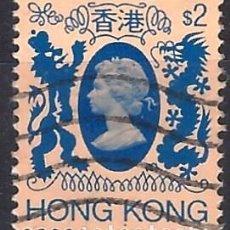Selos: HONG-KONG 1982 - REINA ISABEL II, 2 $ ROJO ANARANJADO VIOLETA ULTRAMAR - SELLO USADO. Lote 210654639