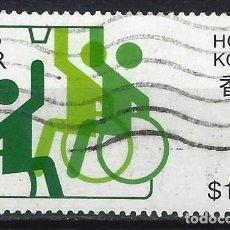Sellos: HONG-KONG 1982 - DEPORTE PARA DISCAPACITADOS - SELLO USADO. Lote 210654659