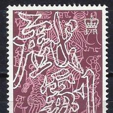 Sellos: HONG-KONG 1983 - ARTES ESCÉNICAS - SELLO USADO. Lote 210654739