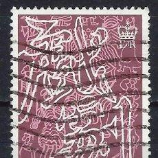 Sellos: HONG-KONG 1983 - ARTES ESCÉNICAS - SELLO USADO. Lote 210654771