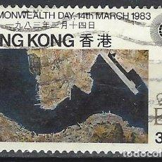 Sellos: HONG-KONG 1983 - DÍA DE LA COMMONWEALTH - SELLO USADO. Lote 210654806