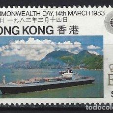 """Sellos: HONG-KONG 1983 - DÍA DE LA COMMONWEALTH, """"BAHÍA DE LIVERPOOL"""" (PORTACONTENEDORES) - SELLO USADO. Lote 210654836"""