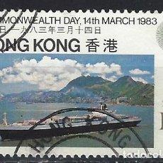 """Sellos: HONG-KONG 1983 - DÍA DE LA COMMONWEALTH, """"BAHÍA DE LIVERPOOL"""" (PORTACONTENEDORES) - SELLO USADO. Lote 210654852"""