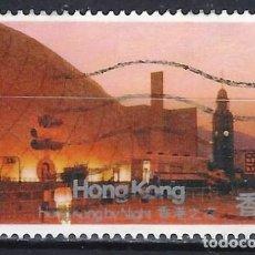 Sellos: HONG-KONG 1983 - HONG-KONG DE NOCHE - SELLO USADO. Lote 210654870
