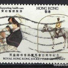 Sellos: HONG-KONG 1984 - CENTENARIO DEL REAL CLUB DE POLO - SELLO USADO. Lote 210655005