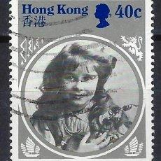 Sellos: HONG-KONG 1985 - 85º ANIV. NACIMIENTO DE LA REINA MADRE - SELLO USADO. Lote 210655072